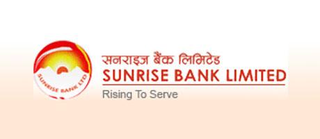 सनराइज बैंकमा आवद्ध सबै कर्मचारीको कोरोना बीमा लुम्बिनी जनरल इन्स्योरेन्समा