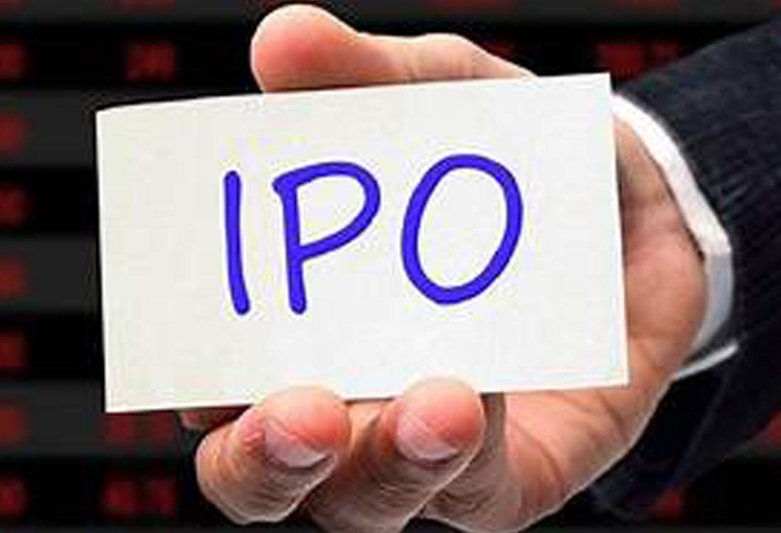 बुद्धभुमि नेपालको आइपीओ आजदेखि विक्री खुला, कति कित्तासम्म दिने आवेदन ?