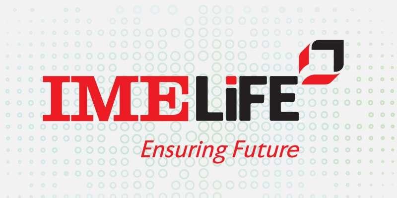 सत प्रतिशत पुनर्बीमा नेपालमै गर्ने पहिलो जिबन बीमा कम्पनी: 'आइएमई लाइफ इन्स्योरेन्स'