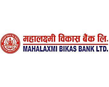 महालक्ष्मी विकास बैंकको संस्थापक शेयर सर्वसाधारणमा रुपान्तरण