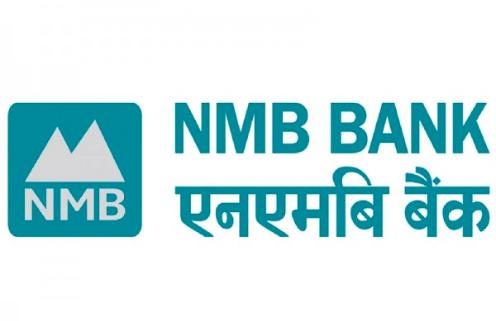 एनएमबी बैंकको ३० प्रतिशत लाभांस सुरक्षित गर्ने आज अन्तिम दिन