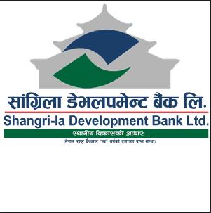 सांग्रिला डेभलपमेन्ट बैंकले ९.३० प्रतिशत लाभांश दिने घोषणा