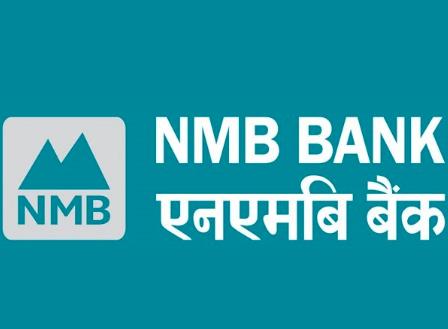 एनएमबी बैंकले ३० प्रतिशत लाभांश पारित गर्ने पुस २६ मा साधारणसभा