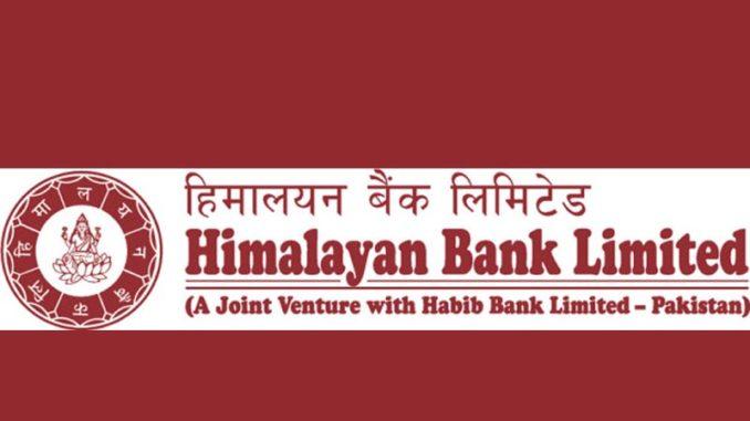 हिमालयन बैंकले घोषणा गर्यो लाभांश