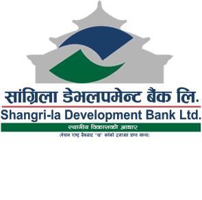 सांग्रिला डेभलपमेन्ट बैंकद्धारा ऋणीलाई ब्याजमा १२% छुट