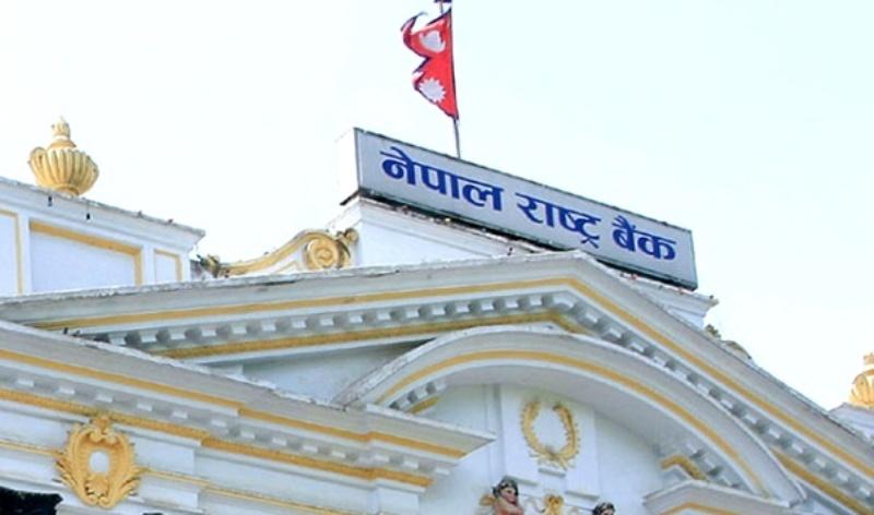 नेपाल राष्ट्र बैंकले २० अर्ब ३३ करोड रूपैयाँ बराबरको ट्रेजरी बिल बिक्री गर्दै