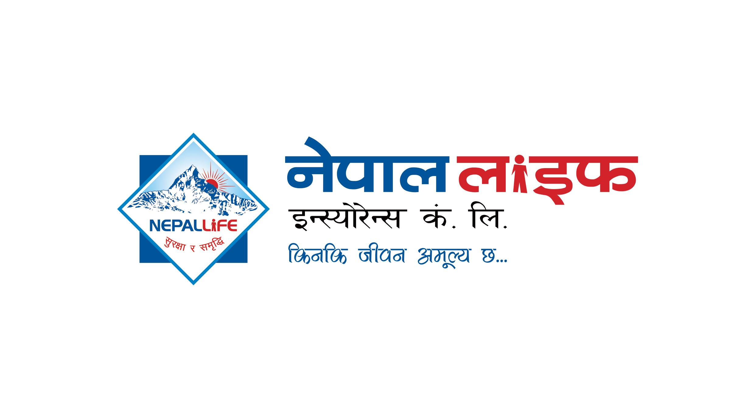 नेपाल लाईफले अभिकर्तालाई दिएको टार्गेट घटायो