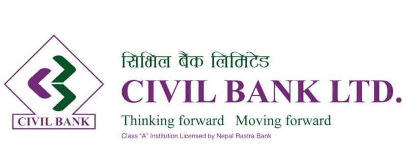 सिभिल बैंकले सामाजिक उत्तरदायित्वका कार्यक्रमको आयोजना गर्दै
