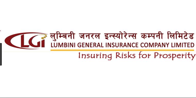 लुम्बिनी जनरल इन्स्योरेन्सले पठायो शेयरधनीको खातामा हक्रपद शेयर