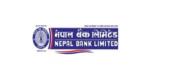 नेपाल बैंकले ३ अर्ब २० करोड रुपैयाँ मुद्दती निक्षेपमा लगानी गर्दै