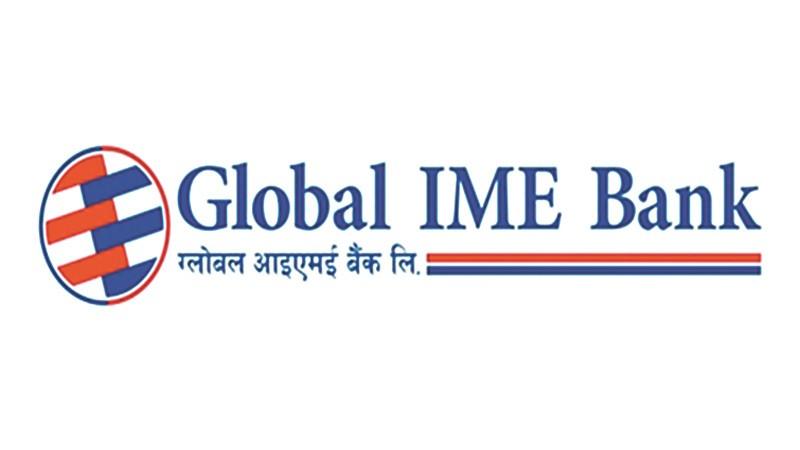 ग्लोबल आइएमई बैंकद्धारा थप दुई शाखारहित बैंकिङ्ग सेवा सञ्चालनमा