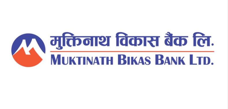 मुक्तिनाथ विकास बैंकको संस्थापक शेयर विक्रीमा