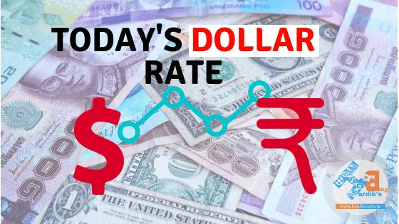 आज कति पुग्यो डलरको मूल्य ?