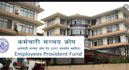 कर्मचारी सञ्चयकोषका ऋणीले हिमालयन बैंकबाट ऋणको साँवा र ब्याज भुक्तानी गर्न सक्ने
