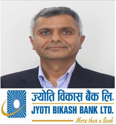 ज्योति विकास बैंकको सिईओमा श्रीचन्द्र भट्ट नियुक्त , श्रावण ७ गते देखि कार्यभार सम्हाल्ने