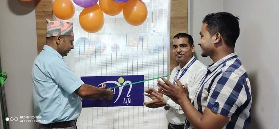 धनगढीमा नेशनल लाईफ इन्स्योरेन्सको एजेन्सी कार्यालय उद्घाटन