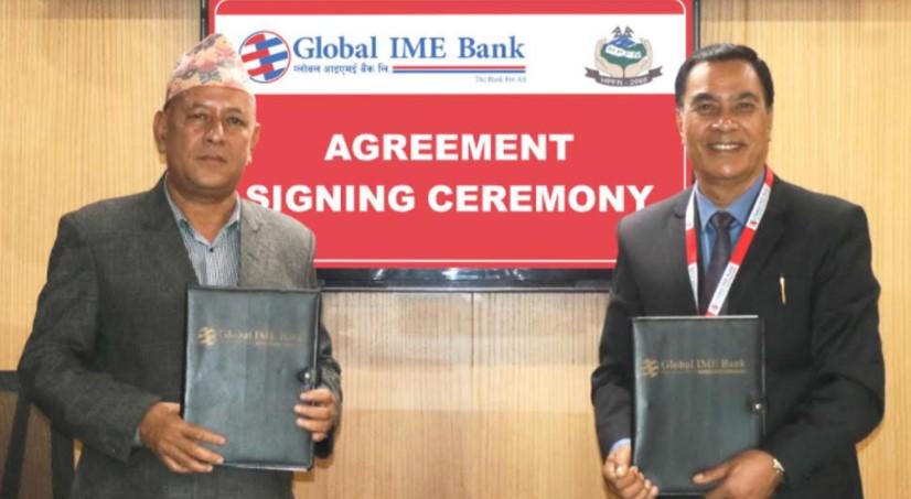 ग्लोबल आइएमई बैंक र होटल व्यवसायी महासंघ नेपालबीच सम्झौता