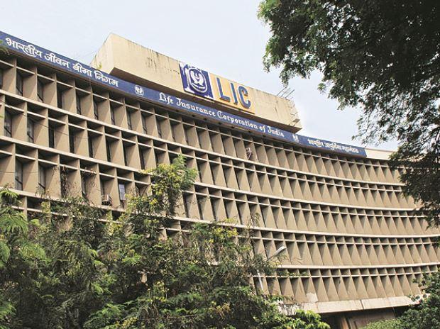 भारत सरकारले आईपीओ मार्फत एलआईसीको २५ % शेयर बेच्दै, देशकै ठूलो आईपीओ