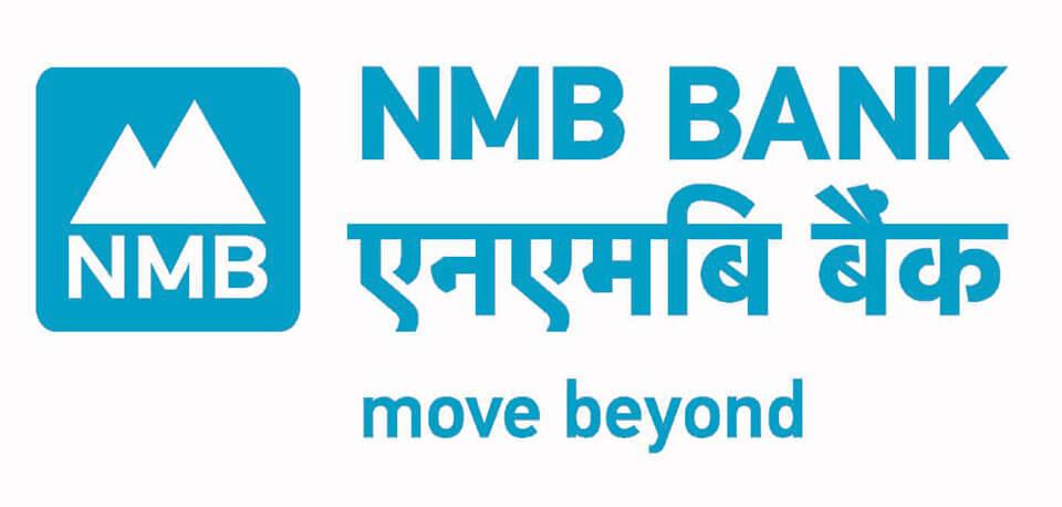 एनएमबि बैंकले ल्यायो नयाँ बचत योजना, यस्ता छन् विषेशता