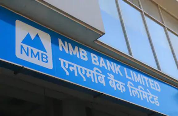 बुटवलको देवीनगरमा एनएमबि बैंकको नयाँ शाखा विस्तार