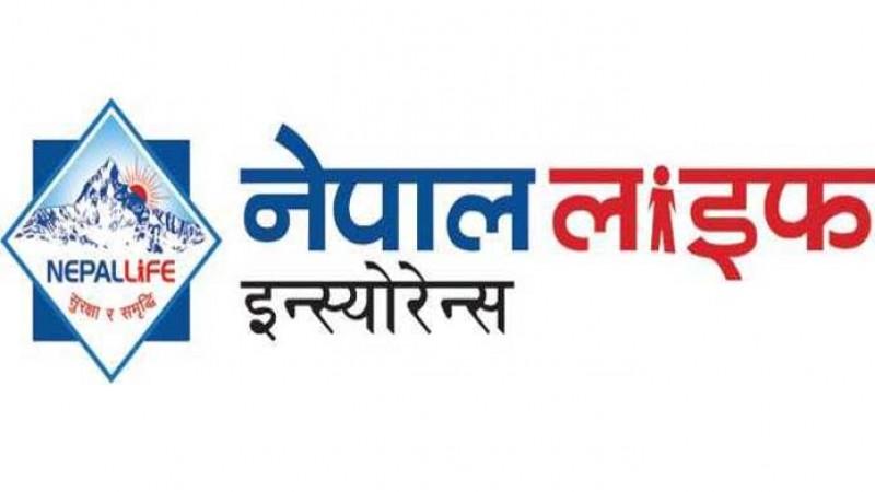 नेपाल लाइफले एजेन्सी म्यानेजरलाई दिएको टार्गेट फिर्ता लियो