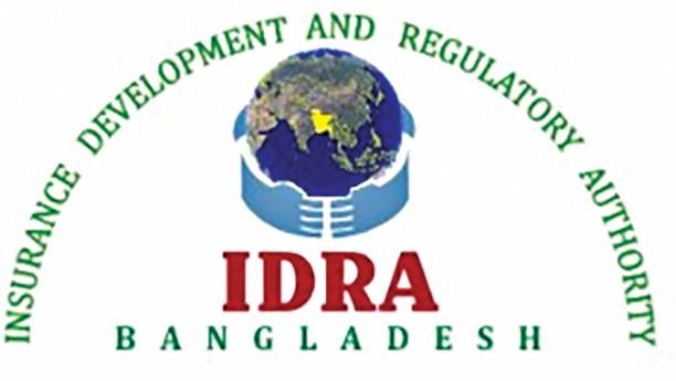 बंगलादेश सरकारले ल्यायो बीमा बजारको डिजिटलीकरण लागि ७० मिलियन डलरको परियोजना