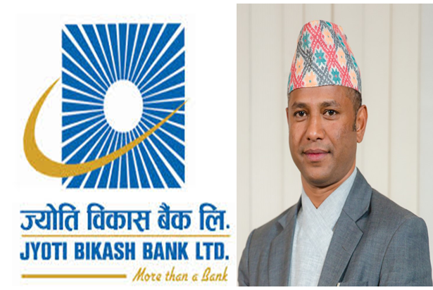 ज्योति विकास बैंकमा खड्काको लापरबाही, घोटालामा राष्ट्र बैंकको मौनता