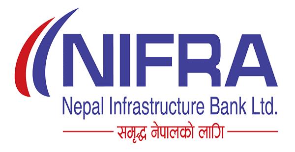 नेपाल इन्फ्रास्ट्रक्चर बैंक आरटिजिएस प्रणालीमा आबद्ध