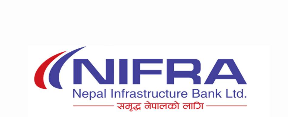 नेपाल इन्फ्रास्ट्रकचर बैंकको आइपीेओमा १.८७ गुणा बढी आवेदन