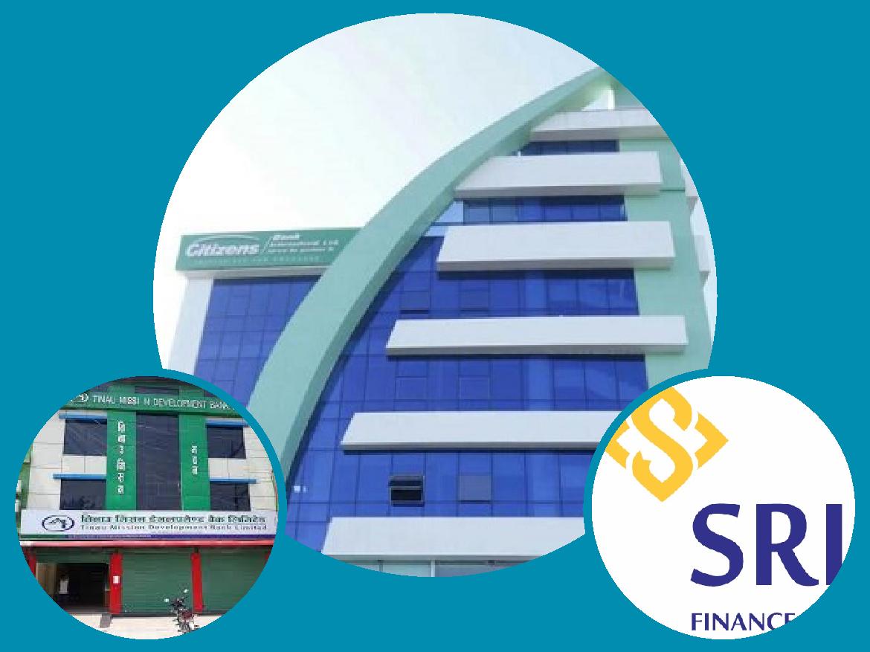 सिटिजन्स बैंकलाई मर्जरले सिनर्जी दियो, मुनाफाबाट साढे १२ प्रतिशत लाभांस दिन सक्ने क्षमता