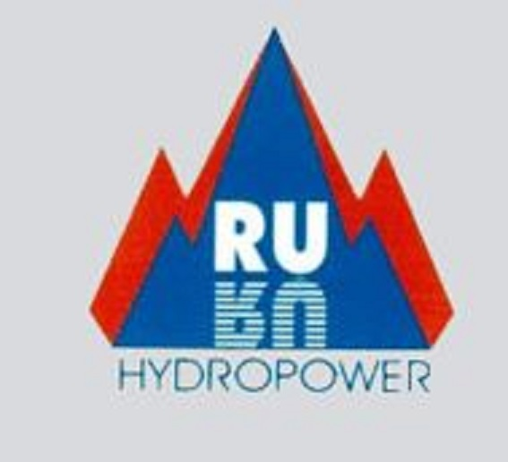 रु रु जलविद्युतको आइपिओ बाँडफाँड, ३७ हजार ९१६ ले मात्रै पाए शेयर