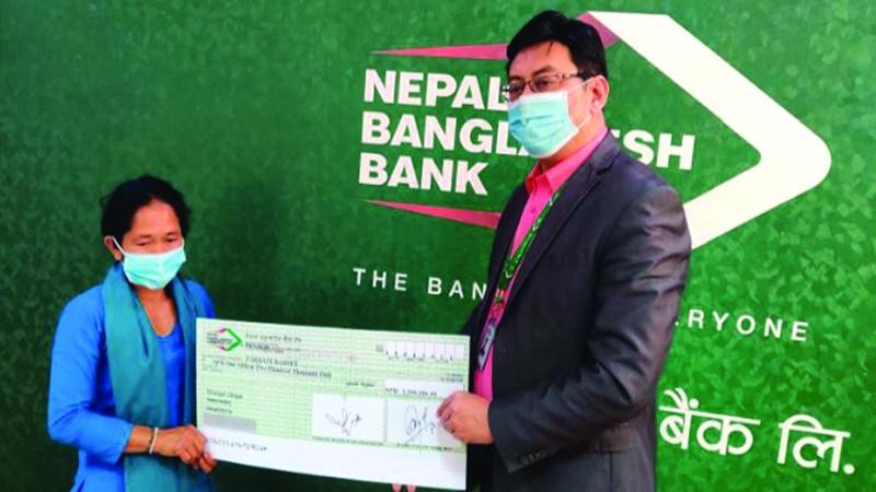 नेपाल बंगलादेश बैंकद्धारा दुर्घटना बीमा बापतको दाबी रकम हस्तान्तरण