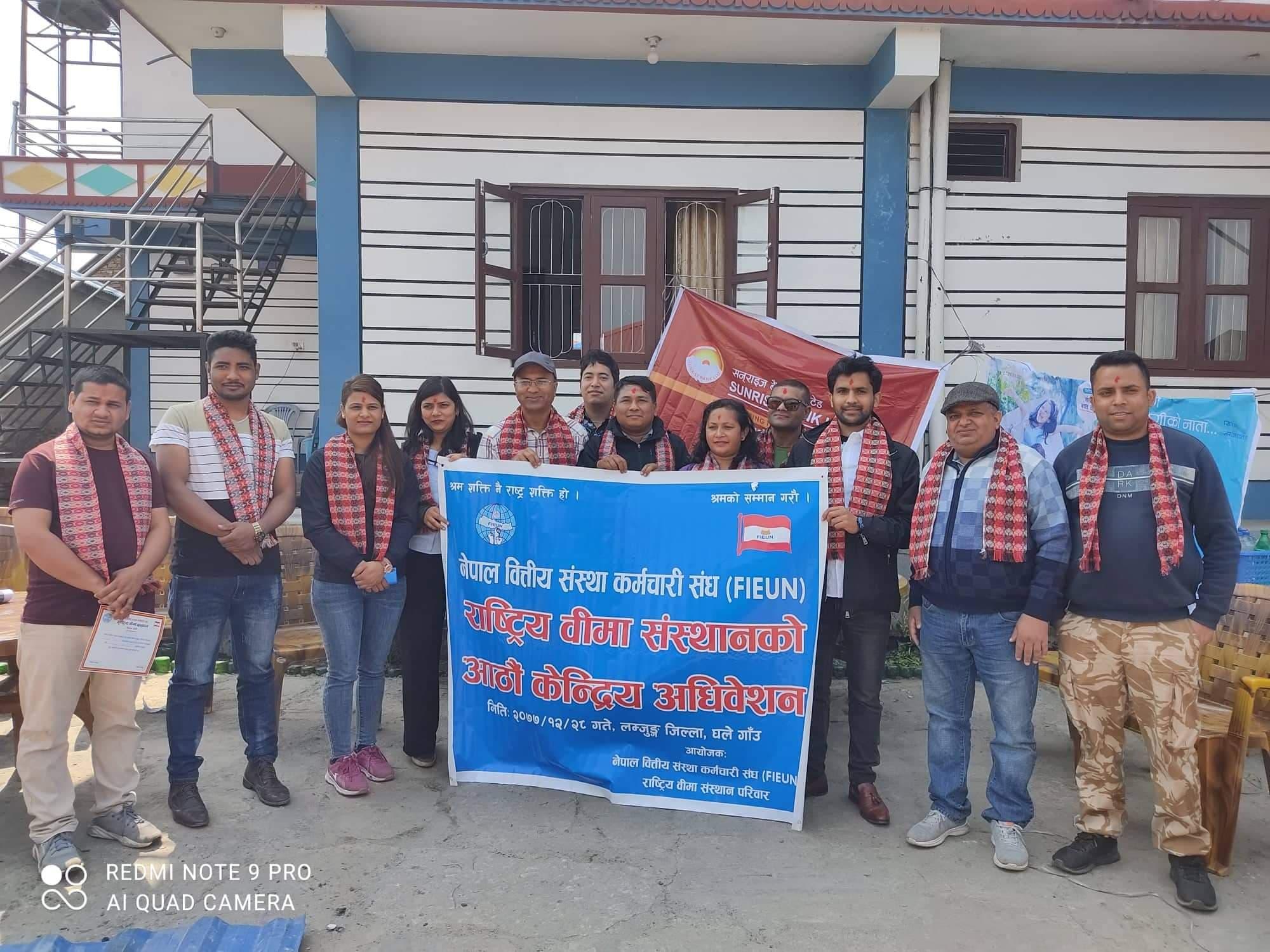 नेपाल वित्तीय संस्था कर्मचारी संघ राष्ट्रिय बीमा संस्थानको अध्यक्षमा रविन्द्र श्रेष्ठ, वरिष्ठ उपाध्यक्षमा अर्जुन पराजुली