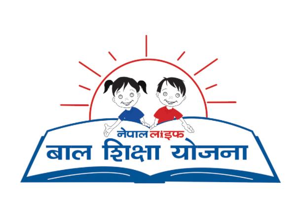 नेपाल लाइफको बाल शिक्षा सावधिक जीवन बीमा योजना : छोरा छोरीको बीमा गर्दा आमा बुबाको पनि बीमा हुने