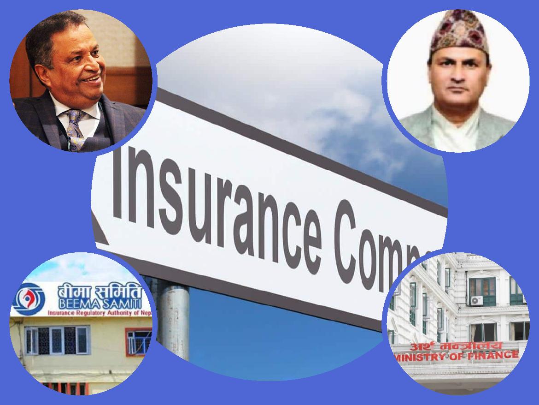 तीन जीवन र दुई निर्जीवन बीमा कम्पनीलाई अनुमति दिने तयारी