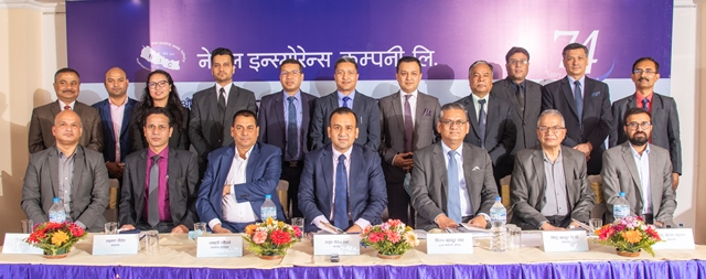 नेपाल इन्स्योरेन्सको साधारण सभा सम्पन्न, १० प्रतिशत लाभांश पारित