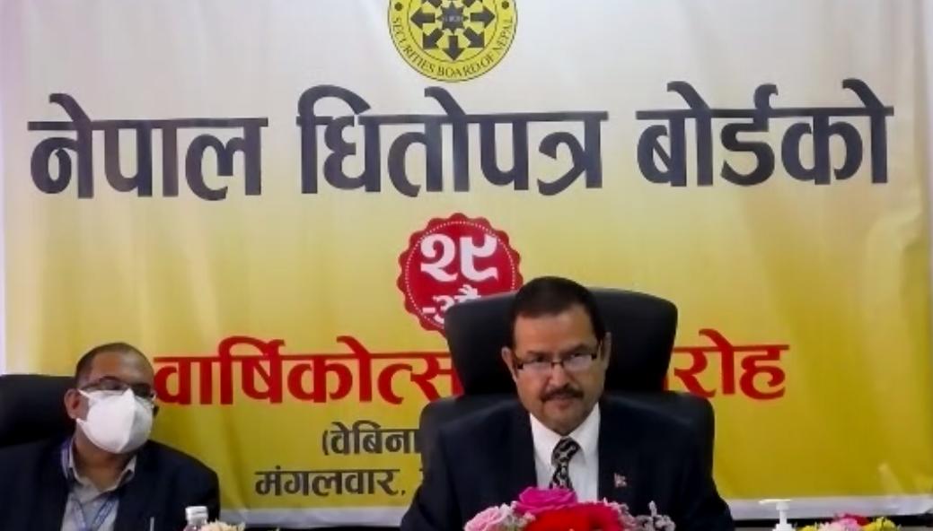 नेपाल धितोपत्र बोर्डको कर्मचारी यूनियलले अध्यक्ष ढुङ्गानालाई निलम्बन गर्न माग
