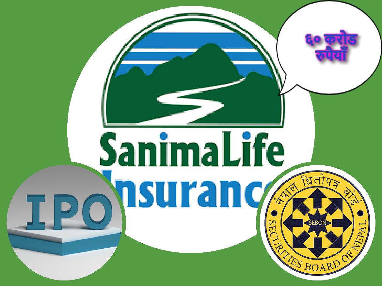 सानिमा लाइफ इन्स्योरेन्स कम्पनीको आइपीओमा पहिलो दिनमा कति पर्यो आवेदन ?