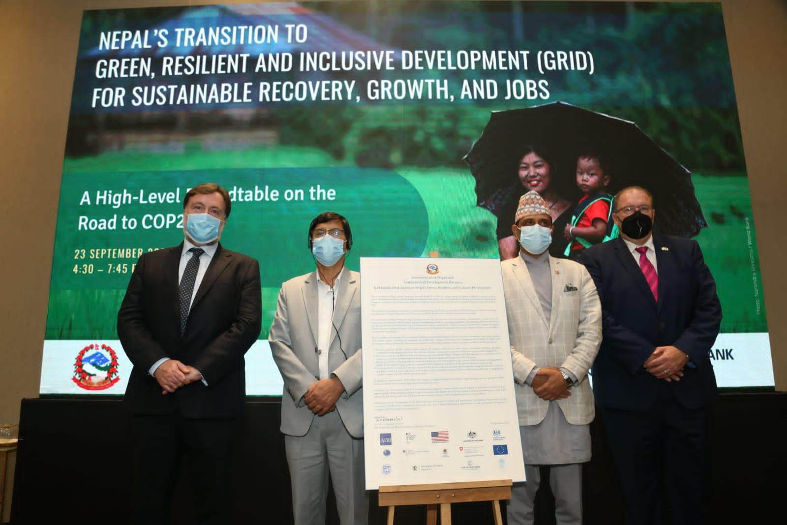 नेपाललाई विश्व बैंकको ८७ अर्ब सहयोग घोषणा
