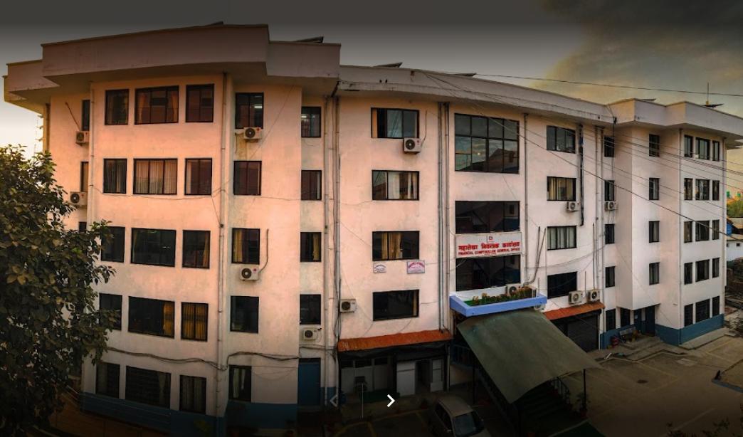 बजेट निकासा फुकुवा, नेपाल सरकारको सबै प्रकारका भुक्तानी हुने